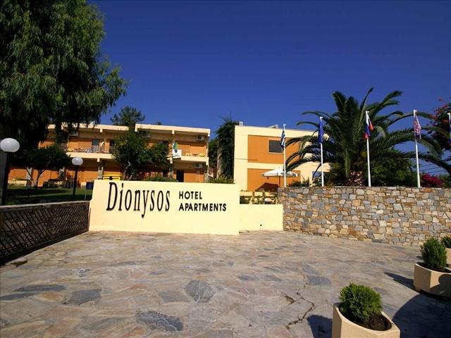 Dionysos Hotel and Studios
