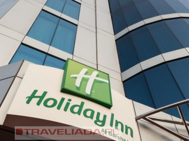 Holiday Inn Al Barsha